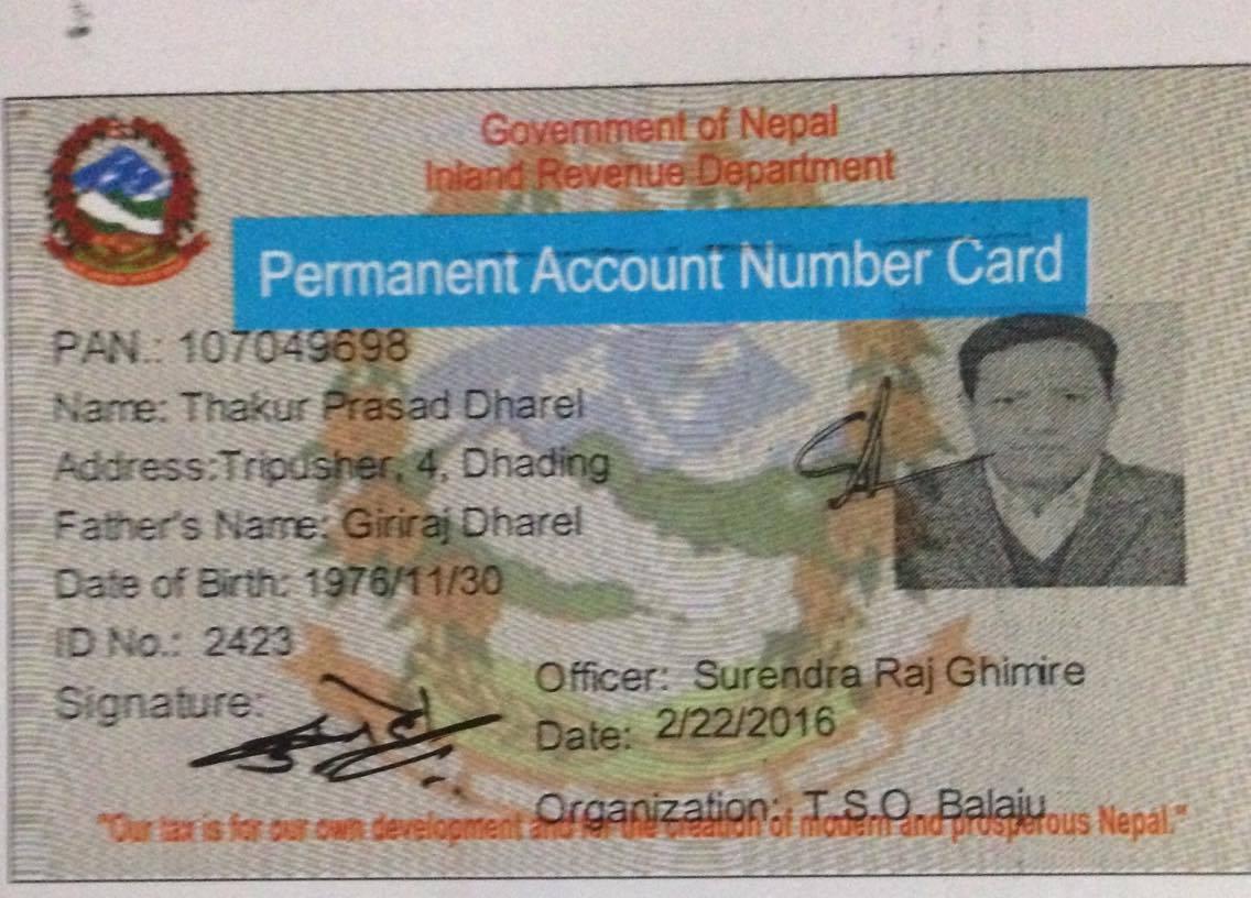 Permanent Acc. No Card
